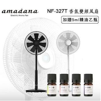 日本Amadana 香氛變頻風扇 NF-327T 公司貨