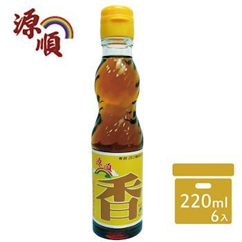 【源順】高級調和香油 (220ml)x6罐
