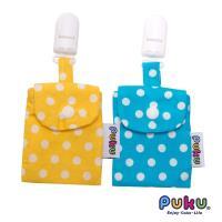 任-PUKU藍色企鵝 平安符保護袋(2入)-水色
