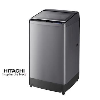 日立HITACHI 13公斤泰製槽洗淨SLIM(窄版)直立式洗衣機SF130XAV