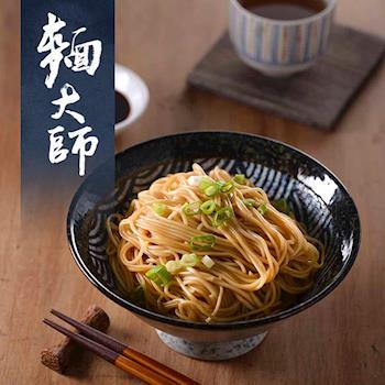 【五木麵大師】福州醬香乾拌麵*1包(2束*100g)