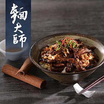 任-【五木麵大師】BBQ醬燒乾拌麵1袋(4入*85g)