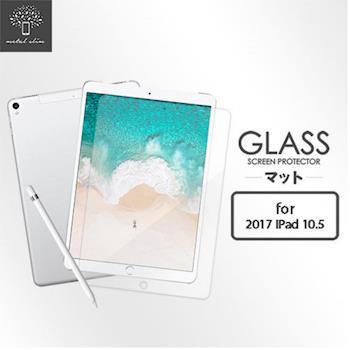 Apple 蘋果 Metal-Slim iPad Pro (2017) 10.5吋 鋼化玻璃保護貼 9H弧邊耐磨 防指紋
