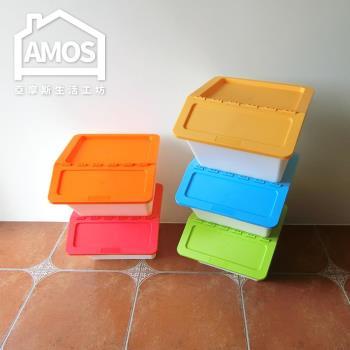 【Amos】繽紛彩色大嘴鳥斜口蓋塑膠收納櫃
