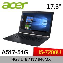 結帳現折2000元加碼送1000折扣金ACER A517-51G-53UJ  7代i5// 4GB DDR4 //1TB //940MX 2G-GDDR5獨顯4G