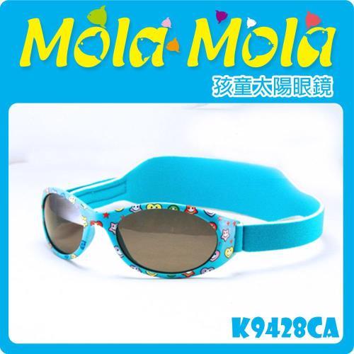 兒童太陽眼鏡 3歲以下寶寶 嬰幼兒 安全偏光 K-9428ca Mola Mola 摩拉.摩拉