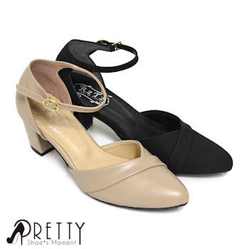 Pretty 氣質佳人側扣繫踝尖頭高跟包鞋-米色、黑色