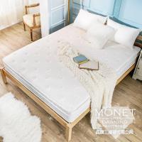 獨立筒床墊【obis】晶鑽系列_MONET三線硬式乳膠獨立筒無毒床墊-雙人(6尺X6.2尺)