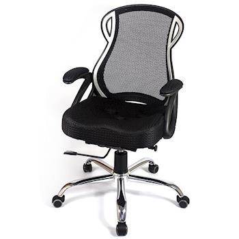 【aaronation】愛倫國度 - 金屬椅美背式賽車型 - 辦公/電腦椅(DW-301賽車椅+鐵腳+PU)