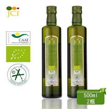 JCI 艾欖 西班牙原裝進口 特級冷壓初榨橄欖油(500ml *2瓶)