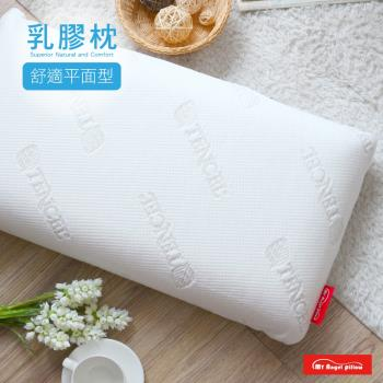 R.Q.POLO My Angel Pillow 天然乳膠枕 (舒適型) 枕頭枕芯 (1入)