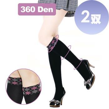 【驄豪 足護士】360丹尼數菱格中統彈性襪-2雙(保持體態優美、貼身舒適)