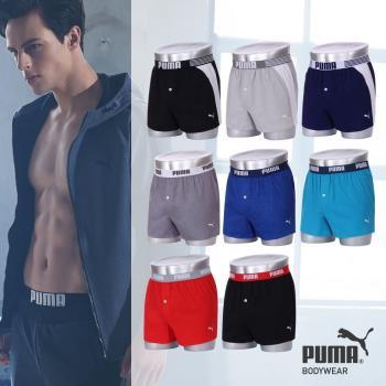 8件組 PUMA正品 絕對舒適平口褲