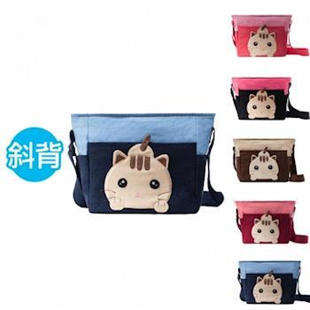 【ABS貝斯貓】可愛貓咪拼布 肩背包 斜揹包(任選一色88-206)