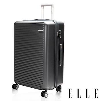 【ELLE】裸鑽刻紋系列28吋經典橫條紋霧面防刮旅行箱 - 爐燼昏灰色(EL3116828-09)