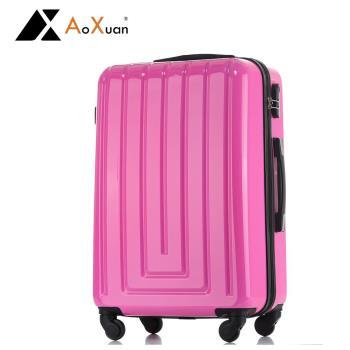 【AoXuan】移動迷宮PC20吋耐壓抗撞擊行李箱/登機箱/旅行箱