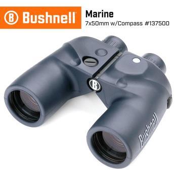 【美國 Bushnell 倍視能】Marine 航海系列 7x50mm 大口徑雙筒望遠鏡 照明指北型 137500 (公司貨)