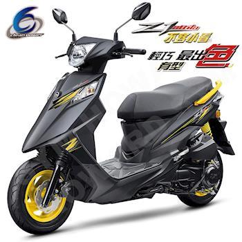 SYM三陽機車 Z1 attila 125 跳色特仕版 雙避震碟煞 2017新車-12期