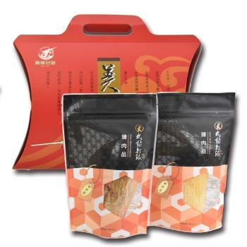 【旗聚一堂】古早味魷魚捲零食休閒禮盒(炭烤魷魚捲+蜜汁魷魚捲)