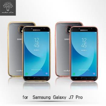 Metal Slim 三星 J7 Pro電鍍款TPU透明殼 手機殼