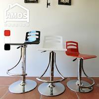 【Amos】精品壓克力質感中背簡約升降吧檯椅