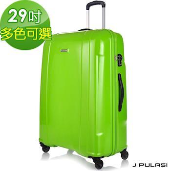 【J PULASI】ANT 2 PLUS螞蟻箱 PC+ABS 29吋拉鏈鏡面行李箱-綠色