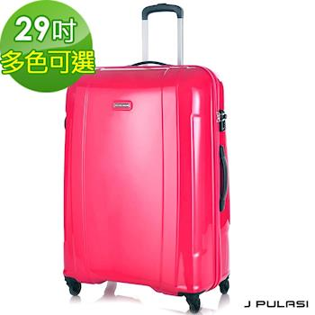 【J PULASI】ANT 2 PLUS螞蟻箱 PC+ABS 29吋拉鏈鏡面行李箱-桃紅