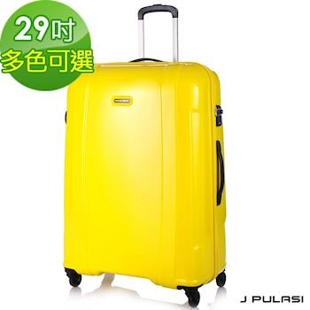 【J PULASI】ANT 2 PLUS螞蟻箱 PC+ABS 29吋拉鏈鏡面行李箱-黃色