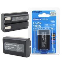 Kamera 佳美能高容量鋰電池for Nikon EN-EL1 /NP800