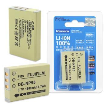Kamera佳美能高容量鋰電池for Fujifilm NP-95