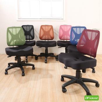 《DFhouse》馬克斯防潑水辦公椅(無扶手) 電腦椅 書桌椅 辦公椅 人體工學椅 電競椅 賽車椅 主管椅 學習椅 升降椅 辦公傢俱