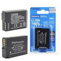 Kamera佳美能高容量鋰電池for DMW-BLD10