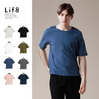 Life8-Casual 輕涼純棉 多色五分袖圓領T-黑色/深灰色/深藍色/白色/粉紅色/藍色/軍綠色/麻灰色【03868】