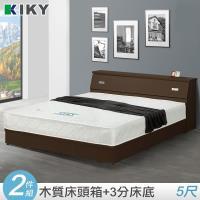 【KIKY】莉莎木色房間組雙人5尺(床頭箱+床底)