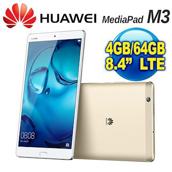 HUAWEI MediaPad M3 八核心/8.4吋4G/64G-金(LTE )