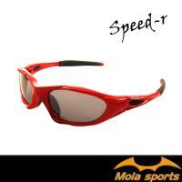 摩拉兒童運動太陽眼鏡 青少年可戴8-12紅色 自行車 跑步 棒球 都適用 MOLA SPORTS Speed-r