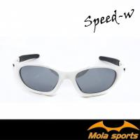 MOLA SPORTS摩拉兒童運動太陽眼鏡 青少年可戴(8-12)白色自行車跑步棒球都適用 Speed-w