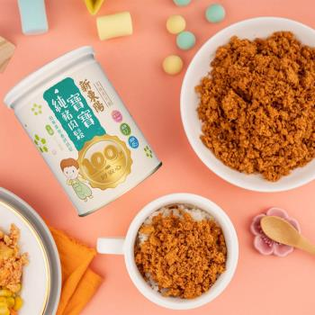 新東陽 寶寶健康純豬肉鬆120g