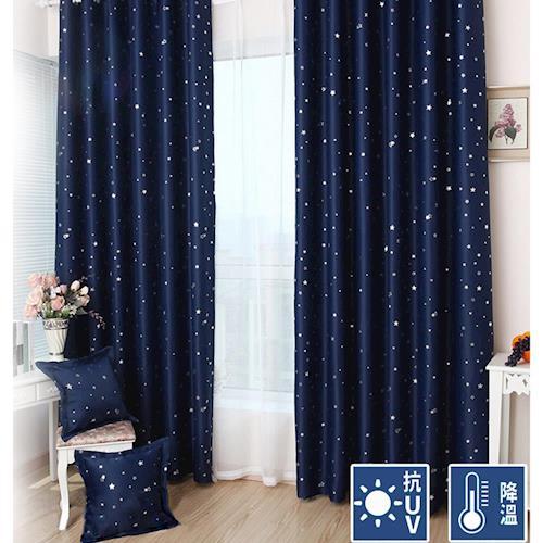 【巴芙洛】滿天星燙銀加厚遮光窗簾200X165cm(藏青)