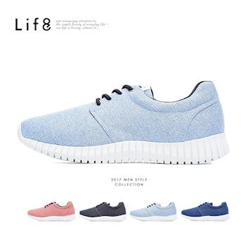 Life8-Sport 輕量 水洗布 極簡風格 3D彈簧運動鞋-磚紅/深藍/淺藍/黑色【09675】
