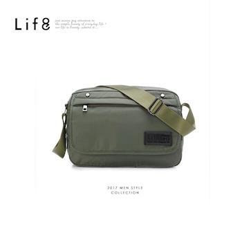 Life8-Casual 防潑水 隨身斜肩包-菸灰綠【06384】