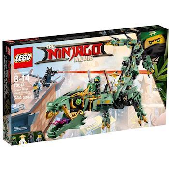 【 樂高積木 LEGO】旋風忍者系列 - 綠忍者機甲巨龍 - 70612