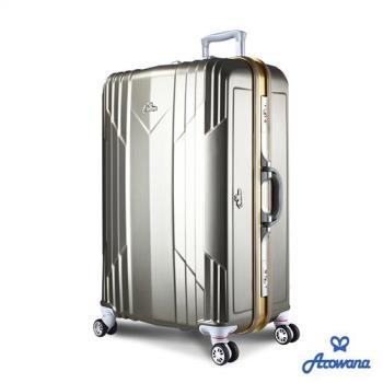 【Arowana 亞諾納】極光閃耀29吋PC鋁框旅行箱/行李箱 (多色任選)