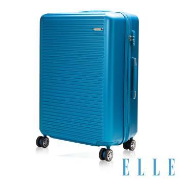 ELLE 法式時尚平價裸鑽橫條紋霧面防刮系列24吋行李箱 鑽石顆紋 - 海藍色(EL3116824-63)