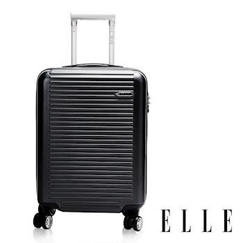 ELLE 裸鑽刻紋系列20吋經典橫條紋霧面防刮旅行箱 - 優雅黑侍(EL3116820-02)