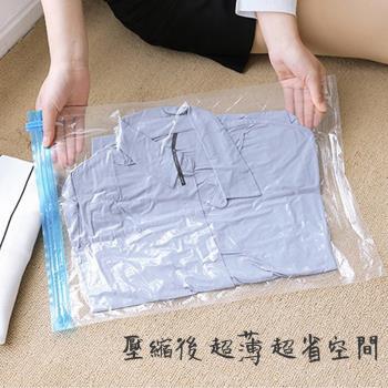 【悅‧生活】GoTrip微旅行--百特免多尺寸旅遊收納手卷式壓縮袋6件組 (手捲式 多尺寸 旅行袋 戶外收納)