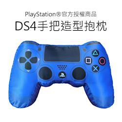 【預購】Dualshock 4 手把造型抱枕-藍(OLP-HUG-01BL)