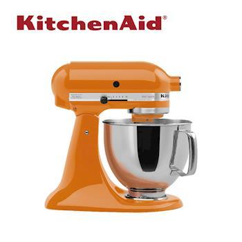 KitchenAid桌上型攪拌機(南瓜橘)3KSM150PSTTG