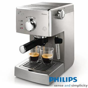 PHILIPS 飛利浦 Saeco 家用半自動義式咖啡機(HD8327/HD-8327)