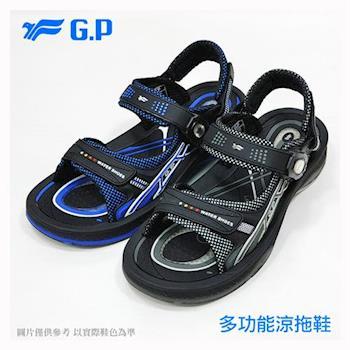 【G.P 中性時尚休閒氣墊涼鞋】G7672-黑色/寶藍色(SIZE:37-43 共二色)